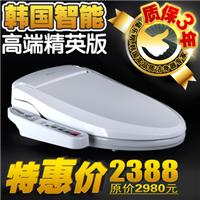 韩国原装福乐明NB-1160T智能坐便器盖板