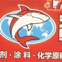 有行鲨鱼(上海)科技股份有限公司