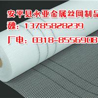 玻璃纤维布�网格布厂价销售批发供应安徽