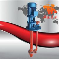 供应化工泵 SY型、FSY型、型玻璃钢液下泵