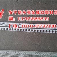 厂家供应河南建筑墙角网�滴水线⌒修边条