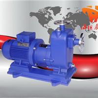 供应化工泵 ZCQ型自吸式磁力泵