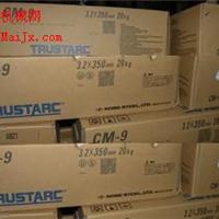 供应神钢低合金TGS-2CW耐热钢焊丝