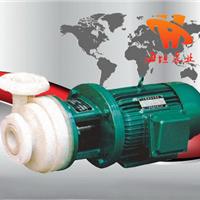 供应化工泵 PF(FS)型强耐腐蚀聚丙烯离心泵