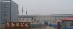 沧州渤洋管道设备制造有限公司