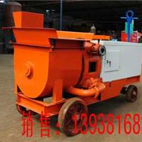 供应蠕动式砂浆输送粉墙机价格