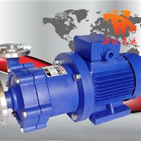 供应磁力泵 CQ型磁力驱动泵