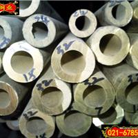 供应铜合金直销批发C3560铅黄铜 可零售