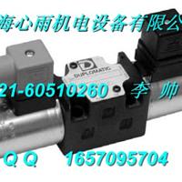 供应迪普马DS5-S20/12N-D12K1