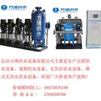 山西无塔无负压供水设备厂家价格,供水原理