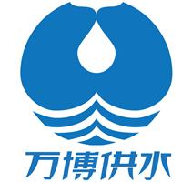 长沙万博供水设备有限公司