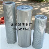 供应黎明液压油滤芯FAX-2510