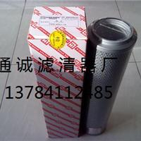 供应黎明液压油滤芯,FAX(NX)80020