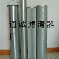 供应黎明液压油过滤器TRF-200C10-Y