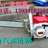 贵州贵阳手持式矿用风动金刚石链锯