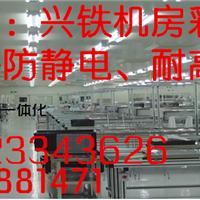 供应河南省兴铁机房彩钢墙板武汉大量库存