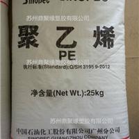 供应LLDPE 广州石化 DFDA-2001T
