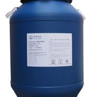 供应杀菌防腐剂 B-401