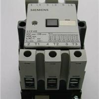 (SIEMENS)西门子PLC模块 6ES7338