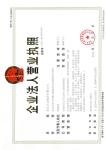 北京天太板业有限公司