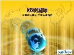 上海恒佑建设工程有限公司