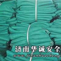 济南安全网-华诚济南密目式安全网劳动防护用品厂