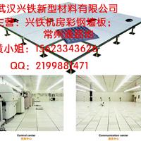 武汉供应高强度木基架空地板价格参数