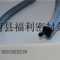 清河县福利密封条厂