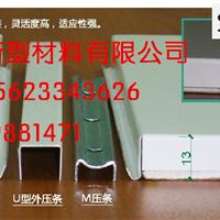 武汉兴铁新型建材有限公司