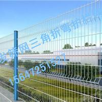 供应优质护栏网双边护栏网安装护栏网价格