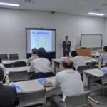 广州碧然环保工程有限公司