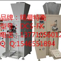 定量包装秤 颗粒定量包装机 阀口秤包装机