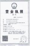 泰安百思特工程材料有限公司