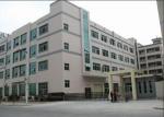 深圳银安电子科技有限公司