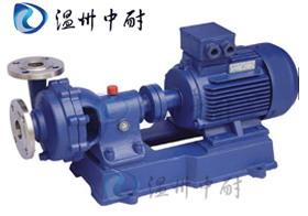 供应FB、AFB型不锈钢离心泵┃耐腐蚀离心泵