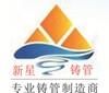 惠州市鑫科力机电设备有限公司