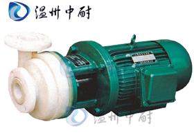 供应PF(FS)型强耐腐蚀聚丙烯离心泵