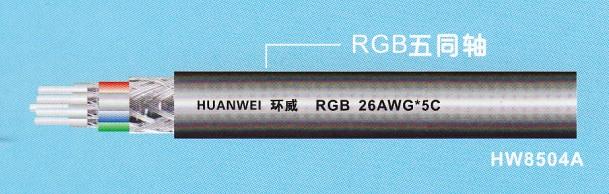 供应环威牌96编多媒体投影用线VGA3 6 电缆