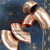 供应沧州精制铜管件,铜弯头,铜法兰