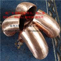 供应沧州铜弯头,铜管件,铜法兰