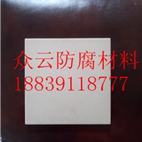 供应众云电厂专用釉面耐酸砖价格规格