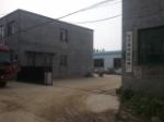 安平县华塑丝网厂