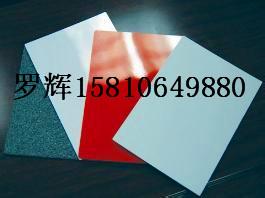 内蒙洁净板厂,8毫米厚度规格防火洁净板板、超低价格销售
