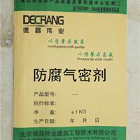 供应护筋气密剂价格丨耐腐蚀混凝土添加剂