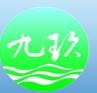 绍兴九玖环境科技有限公司