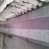 供应三峡红4号――火烧板