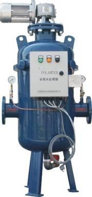 供应全程综合水处理