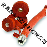 供应优质液压软管保护套管批发