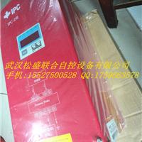 IPC-DR-4HA