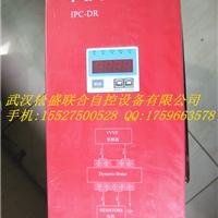 IPC-DR-3HA